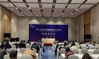 第100届全国糖酒会将于21日开幕 首次设立火锅专区