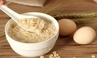 协和营养专家解答:什么早餐更适合孕妈妈?DHA之类的要不要补?