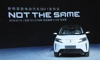新特发布首款电动汽车DEV1