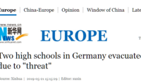 德慕尼黑2所高中因不明威胁被疏散 一学校取消课程