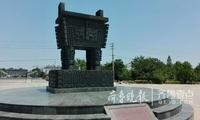这尊青铜鼎重达5.9吨,被称为齐鲁之最