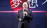 2018全球青年创业者大会召开 大咖论道未来趋势