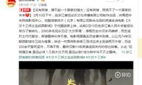 优酷《大汉十三将》讲述汉代军魂 网络电影开启正能量时代