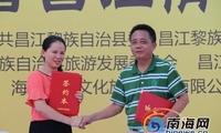 拥有自己的芒果树!昌江推出共享芒果庄园认养计划