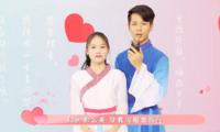 """""""2019为爱奔跑""""圆满收官 多个景区联动实现共赢"""