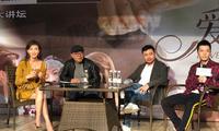 王栎鑫谈《爱的帕斯卡》:我就喜欢姐弟恋