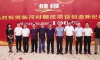 """棚改第一股北京城建的""""多、快、好、省"""""""