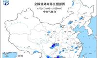 中央气象台6月24日06时继续发布暴雨蓝色预警