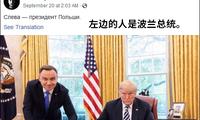 """曝出总统和特朗普的""""卑微""""合影 他被开除"""