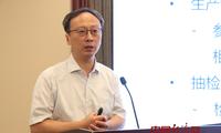 姜毓君:中国婴儿奶粉合格率99.5% 对不安全零容忍
