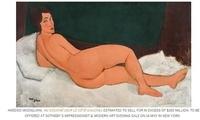 """拍卖史上估价最高画作将上拍 这幅""""裸女""""贵在何处?"""