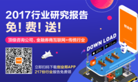 北京城区公交正研究扫码支付,未来可刷二维码乘坐公交车