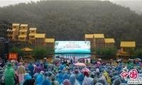 中国竹文化节开幕 发布《竹与乡村振兴》宣言