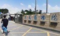 河南多个文旅场所因疫情暂停开放