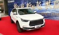 """或北京车展亮相 猎豹全新SUV或定名""""迈途"""""""