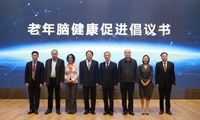 关爱老人,从脑开始 2019中国老年脑健康促进大会在京成功召开