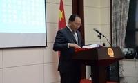 驻喀麦隆大使魏文华举行离任招待会