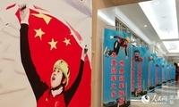 七台河向国家和黑龙江省输送88名优秀运动员 助力2022北京冬奥会