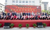中国中医科学院召开援鄂抗疫专题报告会