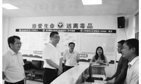 海南乐东探索县域毒品治理新路径