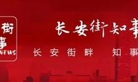 北京大学和它抖音上的430万旁听生